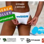 Beach Volley_Banner