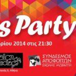 Photo sasm xmas party 2014